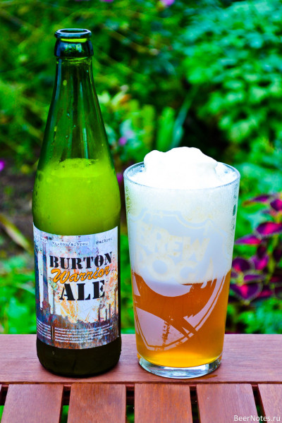 Burton Ale Warrior