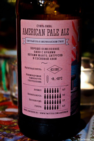Jaws American Pale Ale4