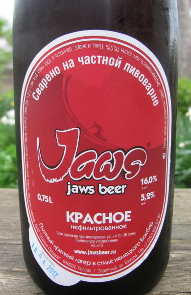 Jaws Beer Krasny Lager2