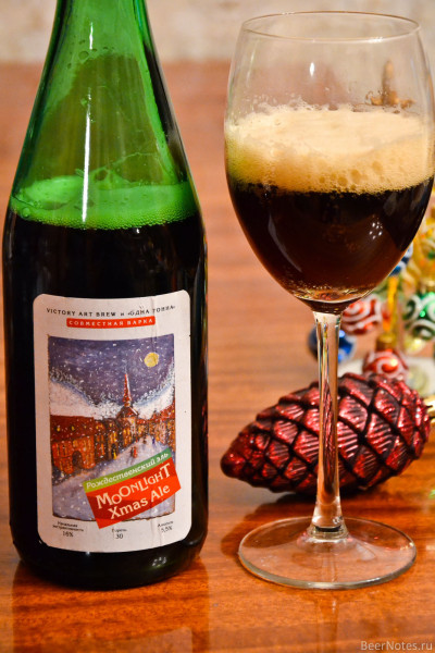 Moonlight Xmas Ale3