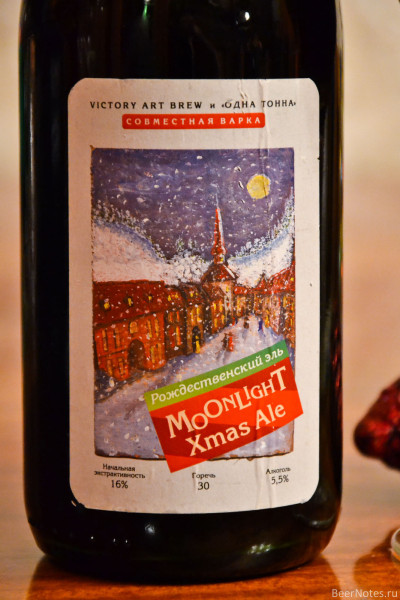Moonlight Xmas Ale5