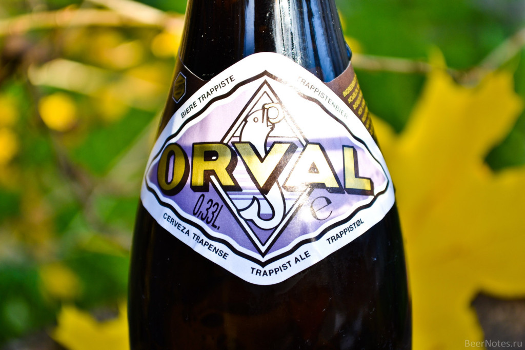 Orval4
