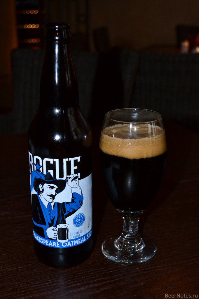 Rogue Shakespeare Oatmeal Stout