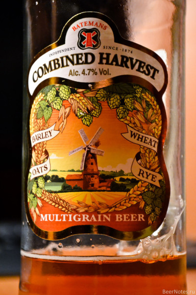 Batemans Combined Harvest3