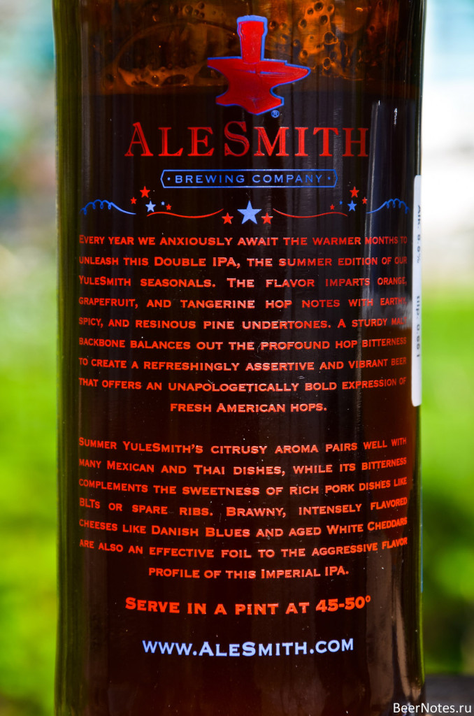 AleSmith YuleSmith (Summer) India Pale Ale6