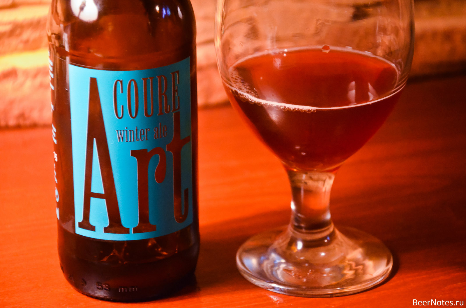 Art Coure Winter Ale