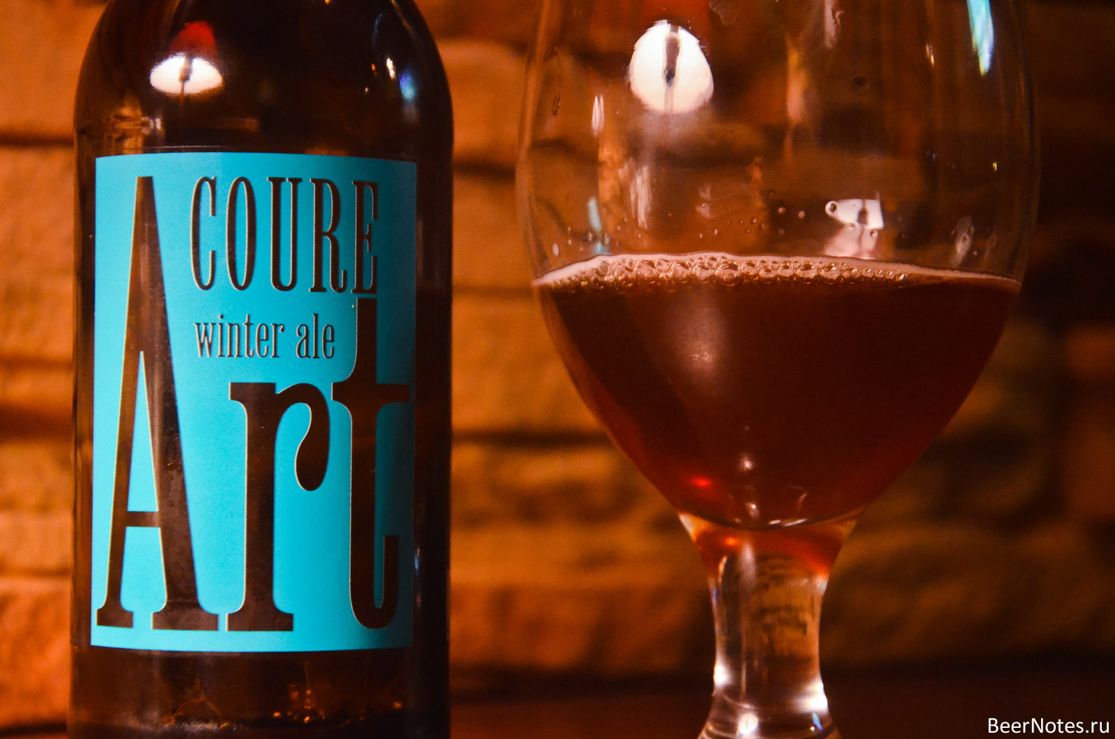 Art Coure Winter Ale2