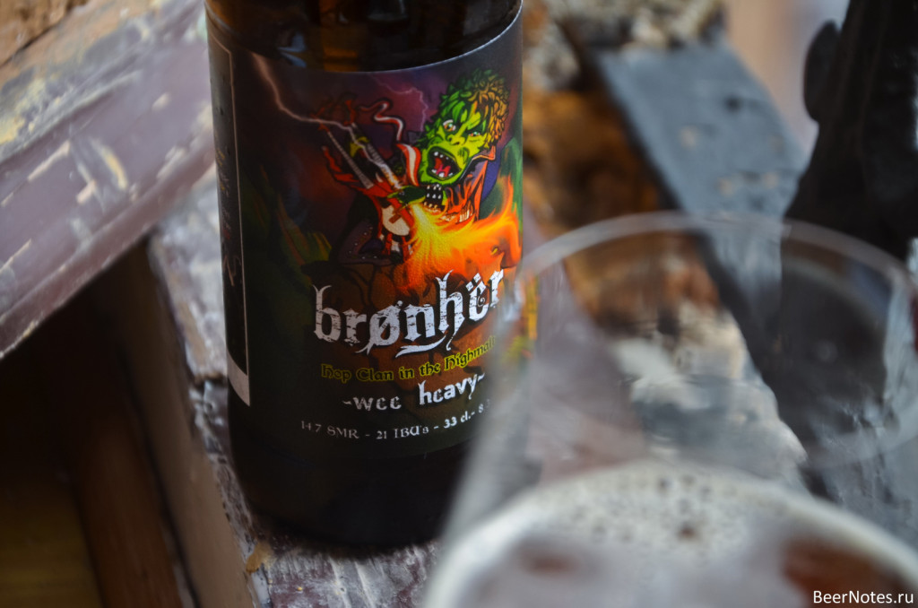 Brønhër Hop Clan in the Highmalts - Wee Heavy2