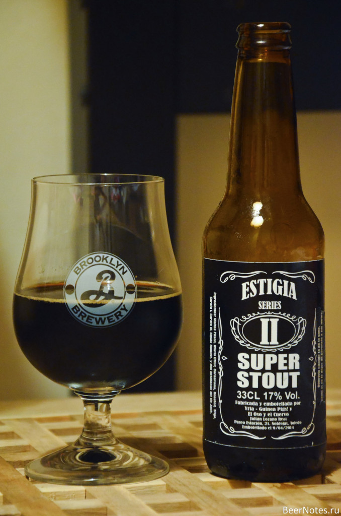 Estigia Series II Super Stout