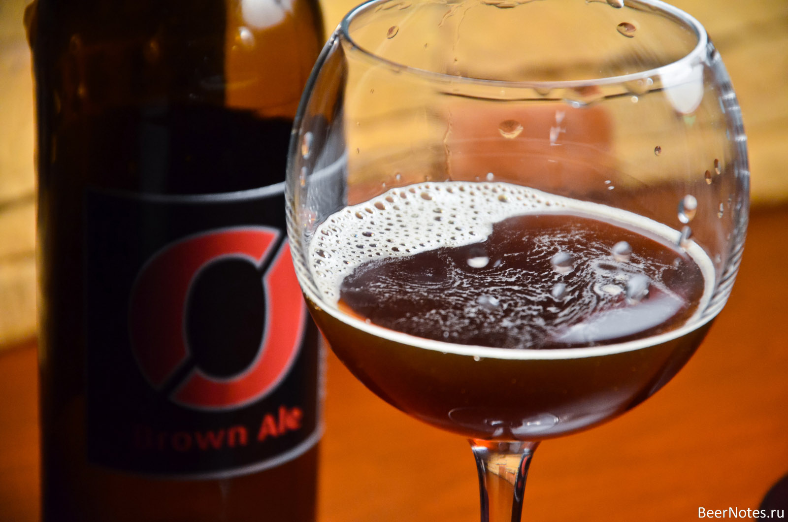 Nøgne Ø Brown Ale2