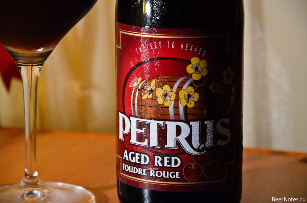 Petrus Aged Red2
