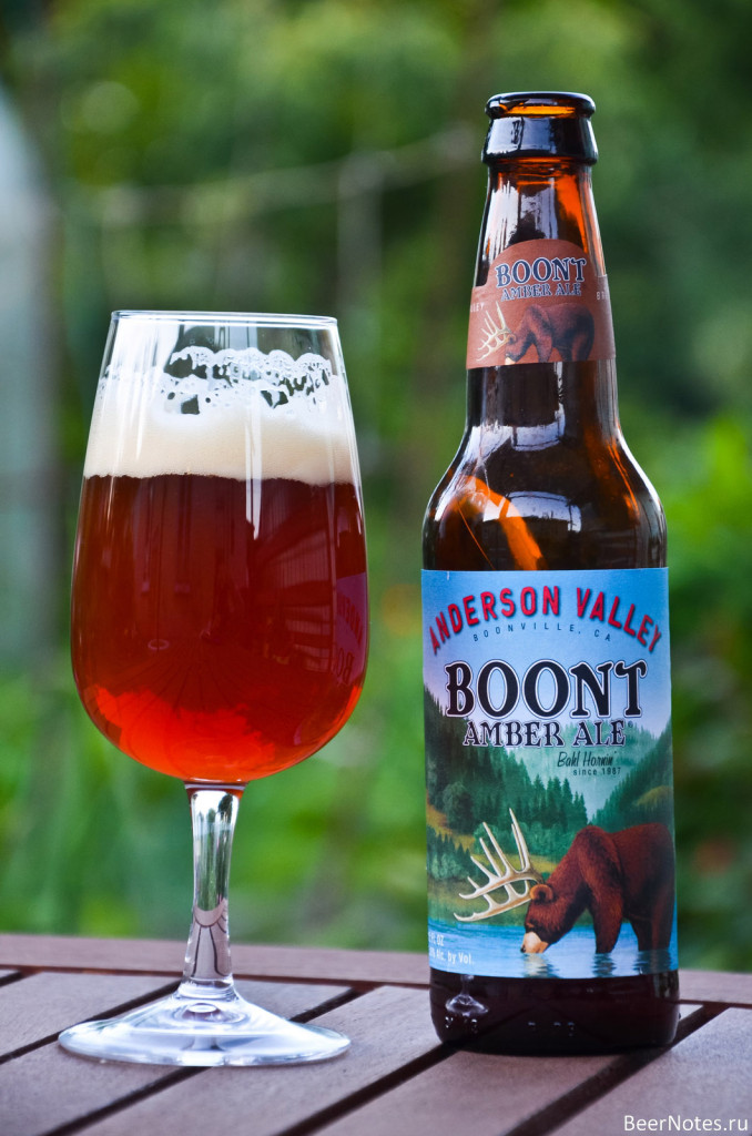 Anderson Valley Boont Amber Ale2