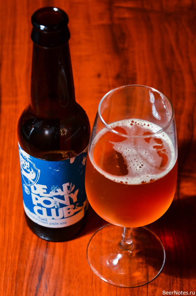 BrewDog Dead Pony Club2