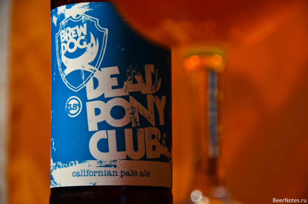 BrewDog Dead Pony Club4