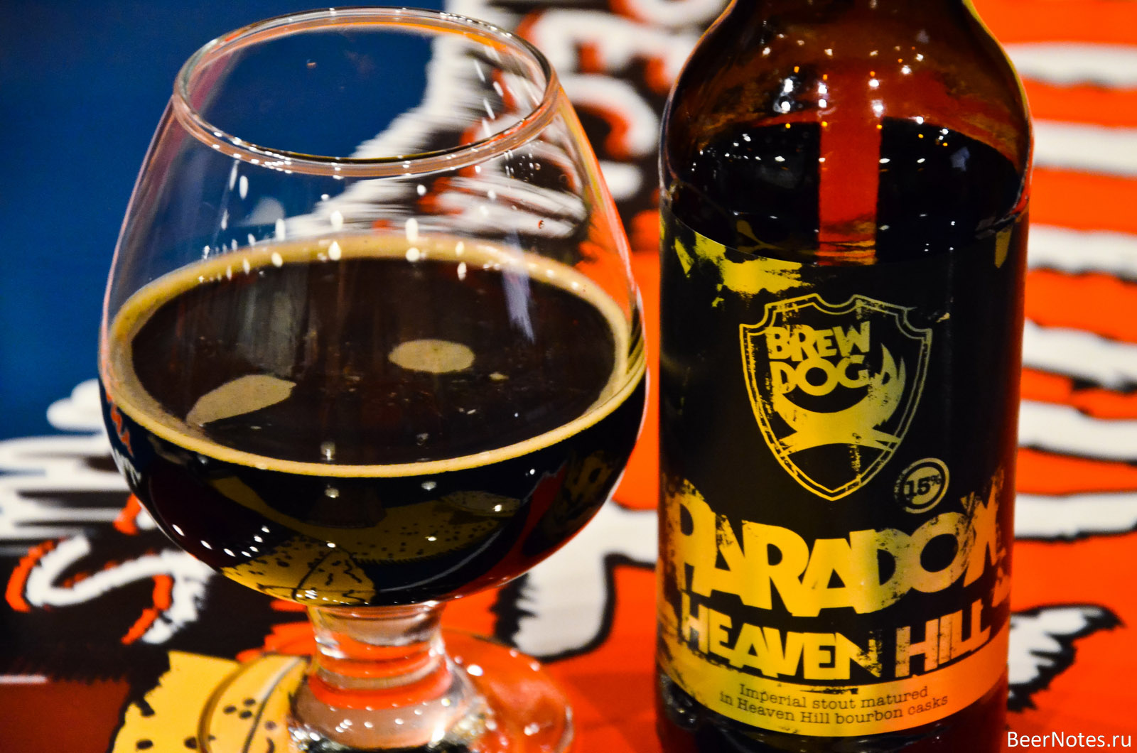 BrewDog Paradox Heaven Hill2