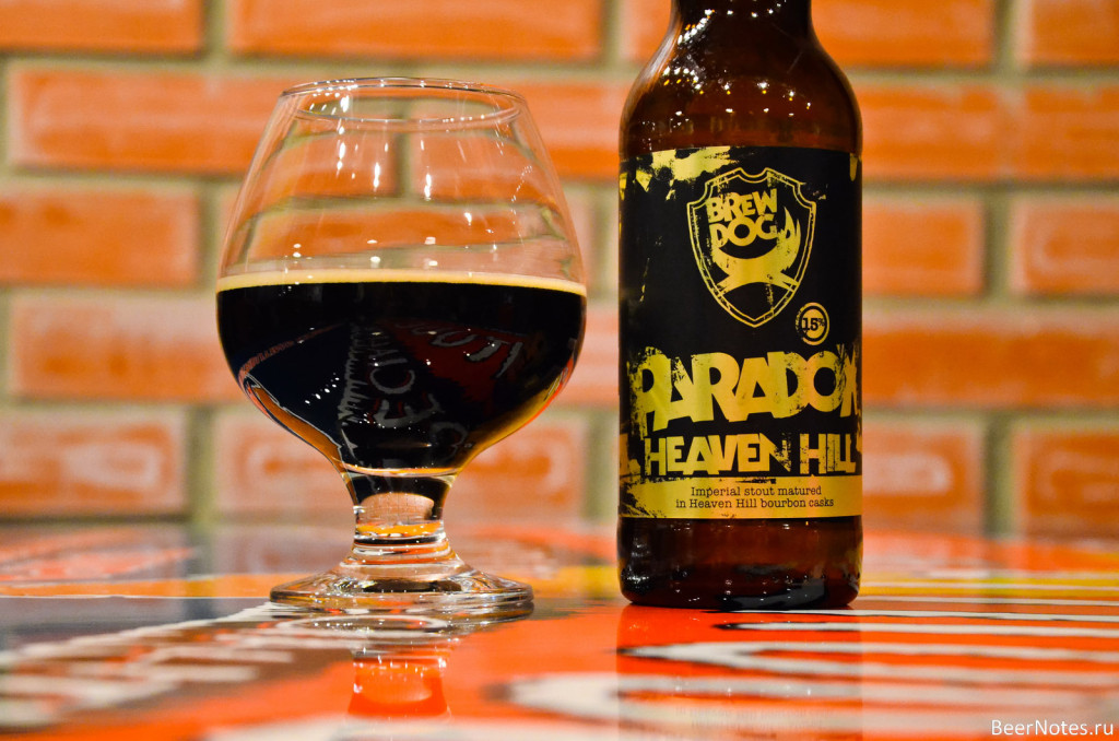 BrewDog Paradox Heaven Hill3
