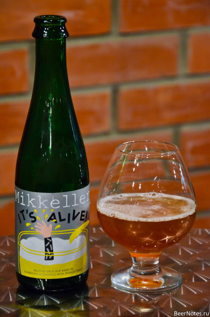Mikkeller It's Alive! (Chardonnay Barrel with Mango Edition)