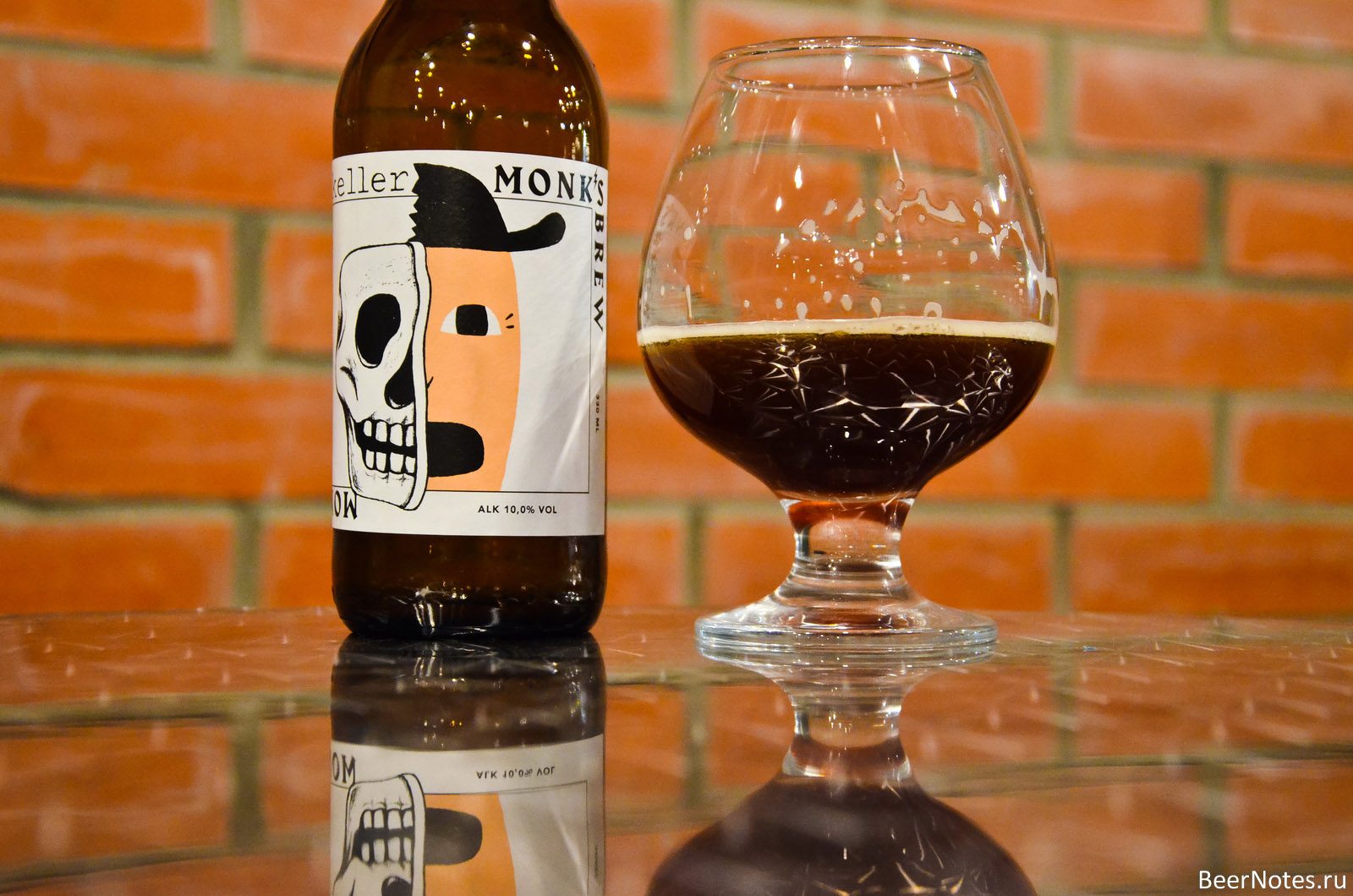Mikkeller Monks Brew2