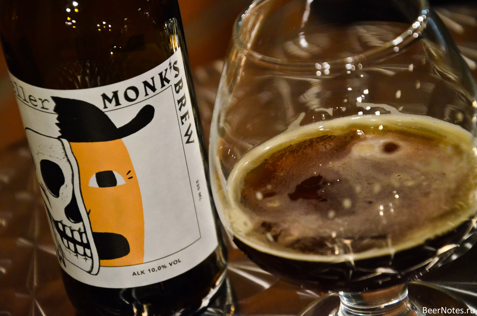 Mikkeller Monks Brew3