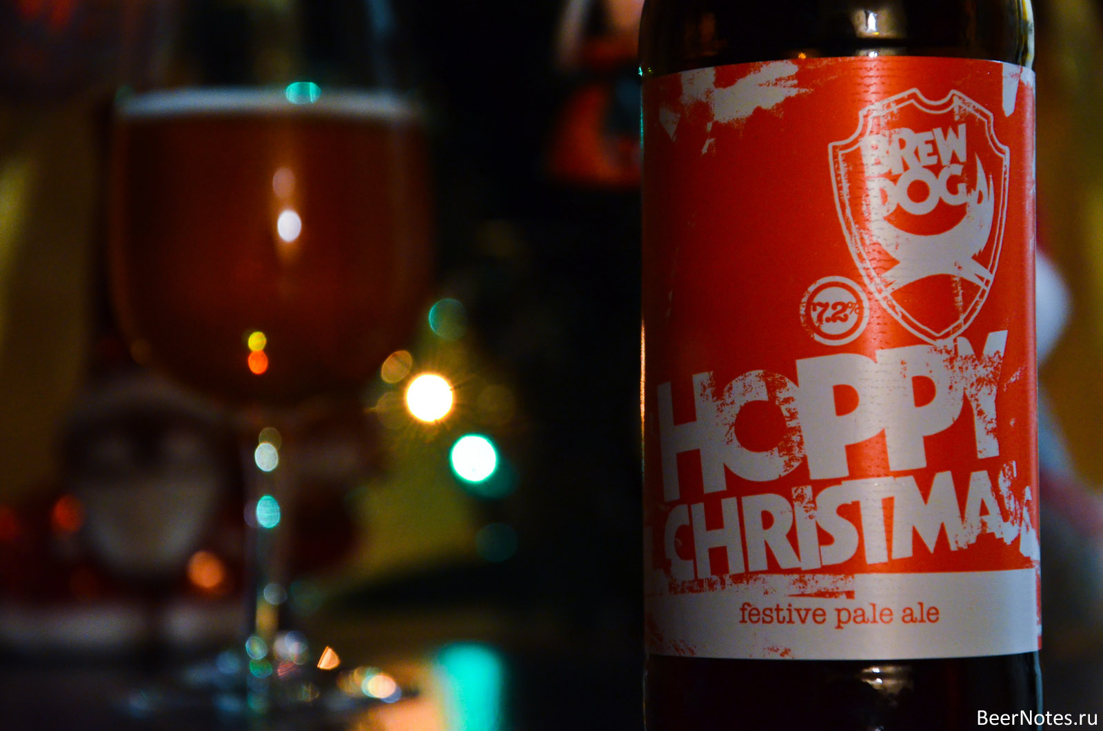 BrewDog Hoppy Christmas4