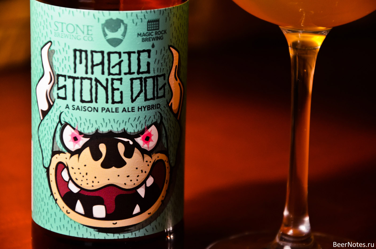 BrewDog Stone Magic Rock Magic Stone Dog3