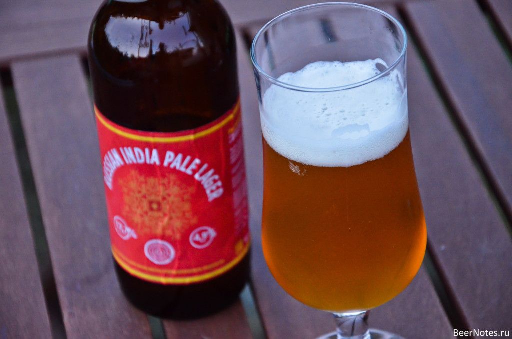 Russian India Pale Lager4