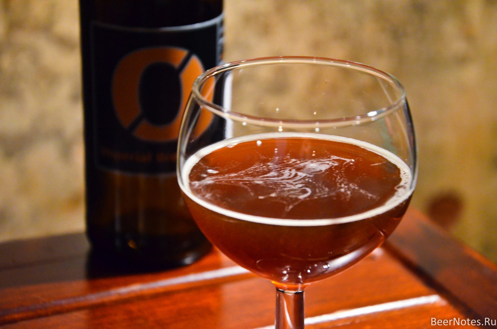 Nøgne Ø Imperial Brown Ale2