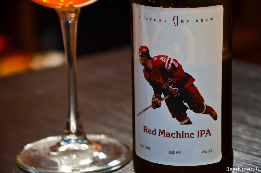 Victory Art Brew Red Machine IPA3