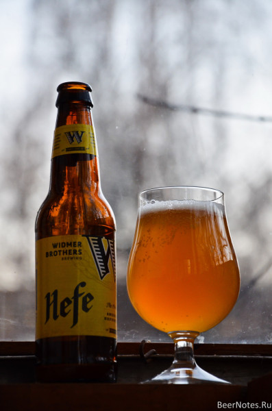 Widmer Brothers American Hefeweizen2