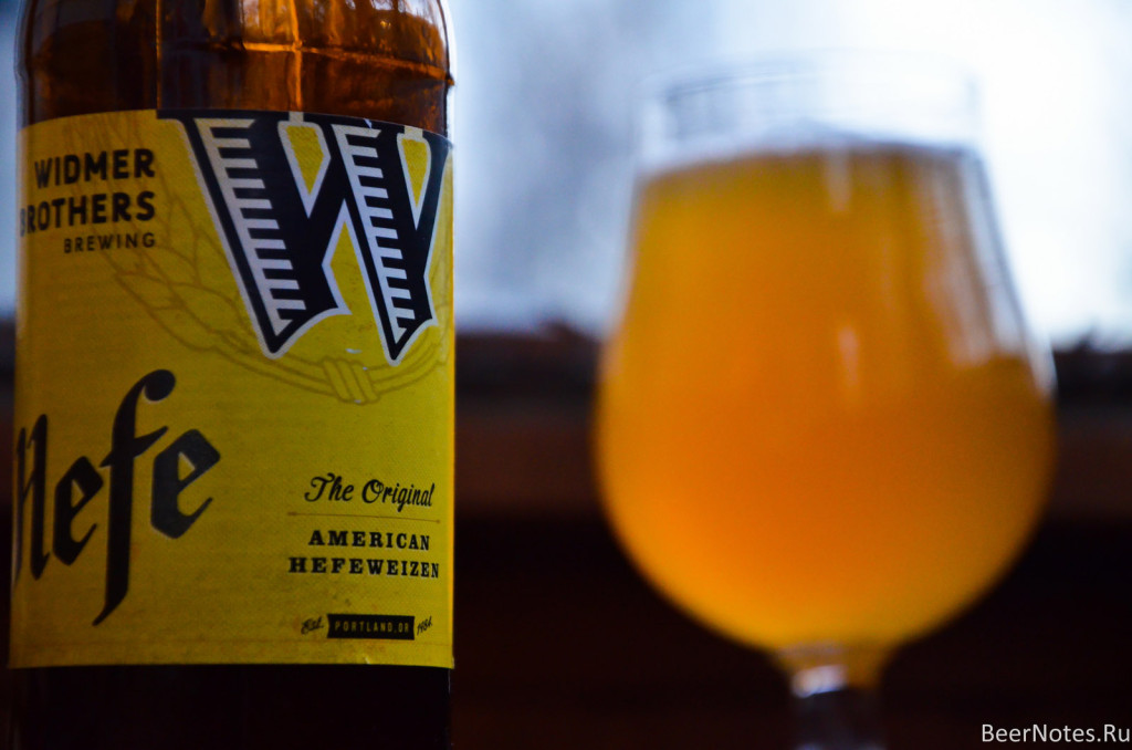 Widmer Brothers American Hefeweizen4