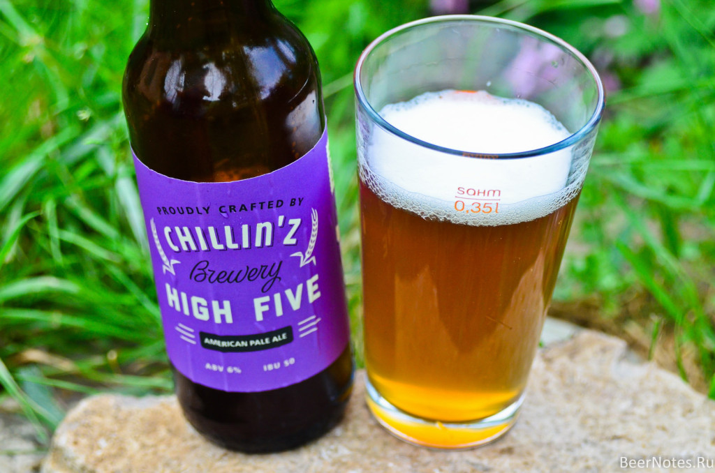 Chillin'z Brewery16