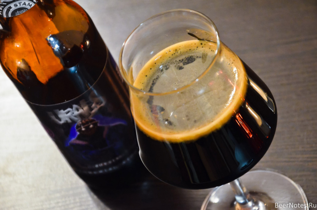 Stamm Beer Urals Russian Imperial Stout3