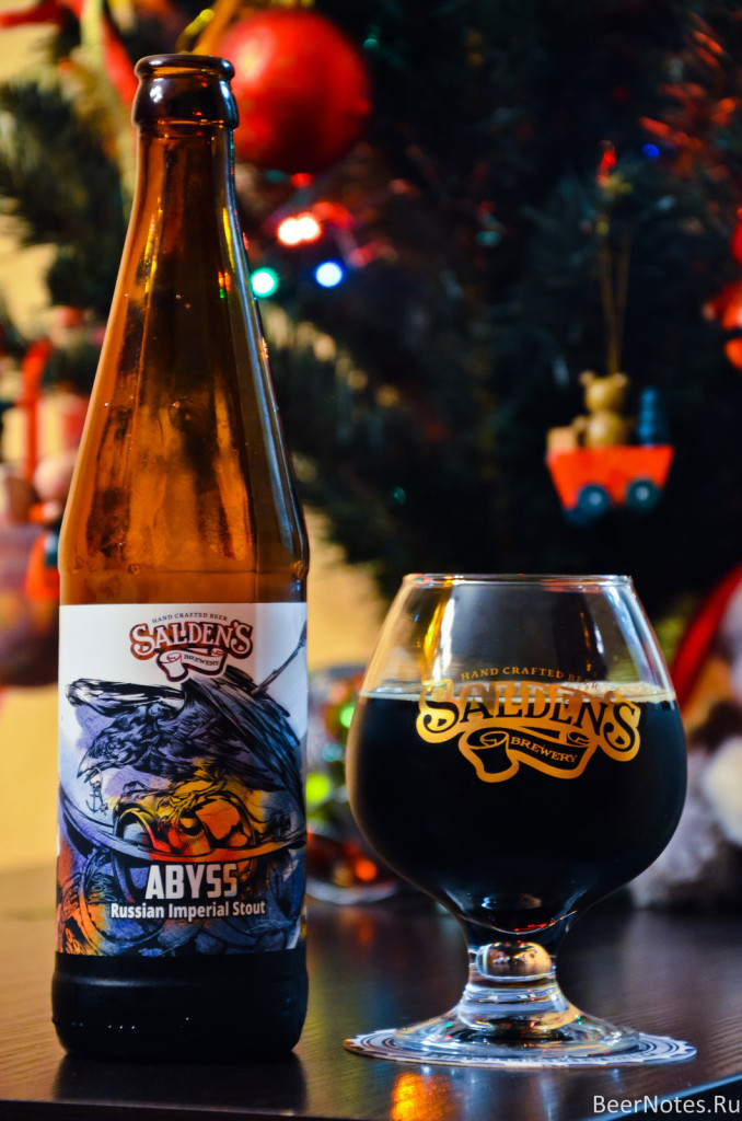 Abyss Russian Imperial Stout