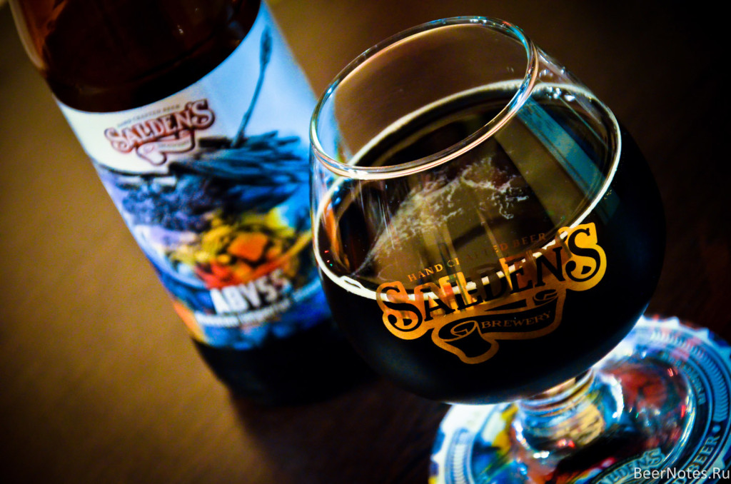 Abyss Russian Imperial Stout4