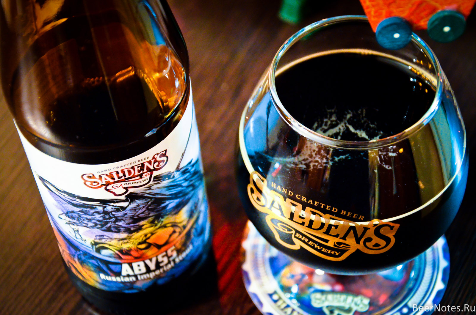 Abyss Russian Imperial Stout5