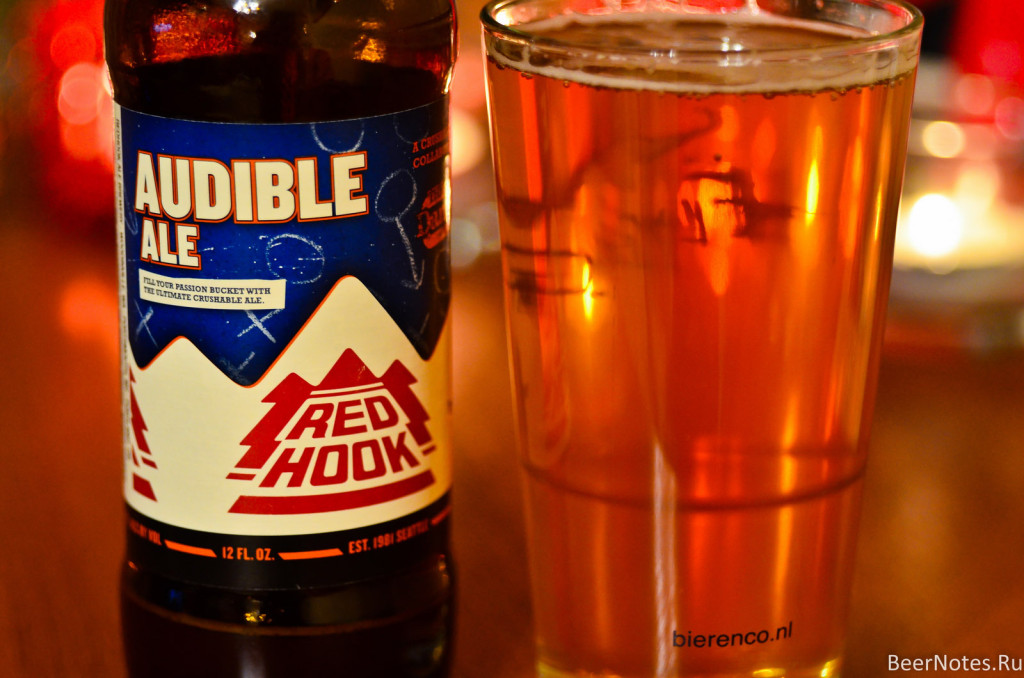 Redhook Audible Ale2