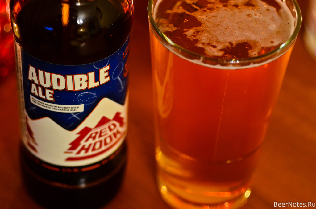 Redhook Audible Ale4