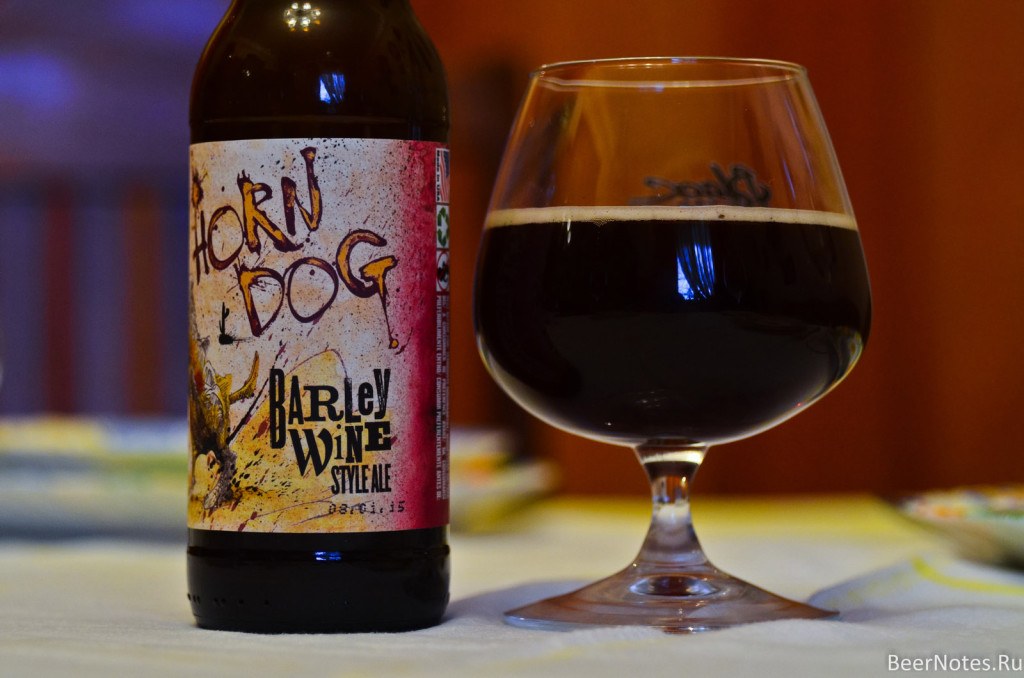 Flying Dog Horn Dog Barley Wine2