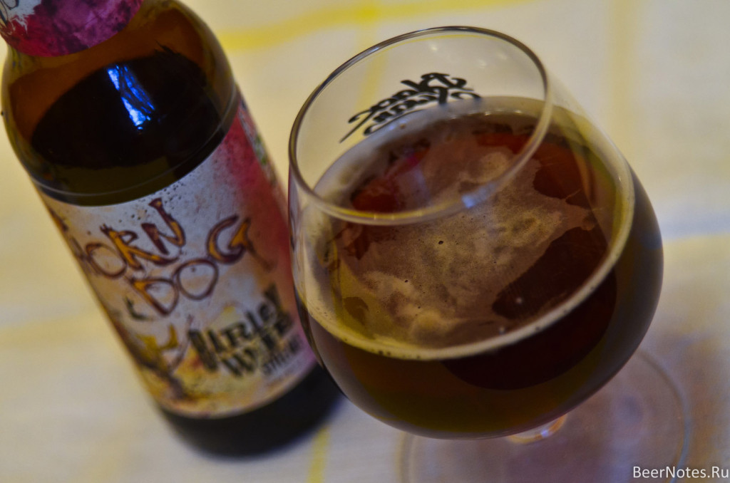 Flying Dog Horn Dog Barley Wine3