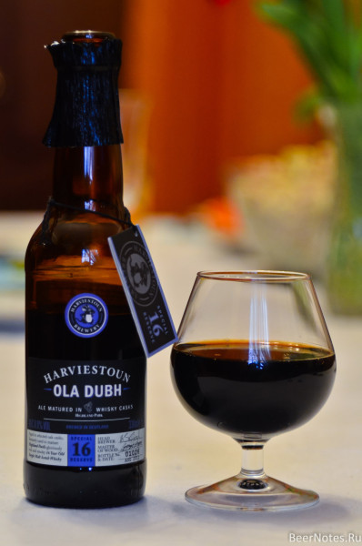 Harviestoun Ola Dubh (16 Year Old)