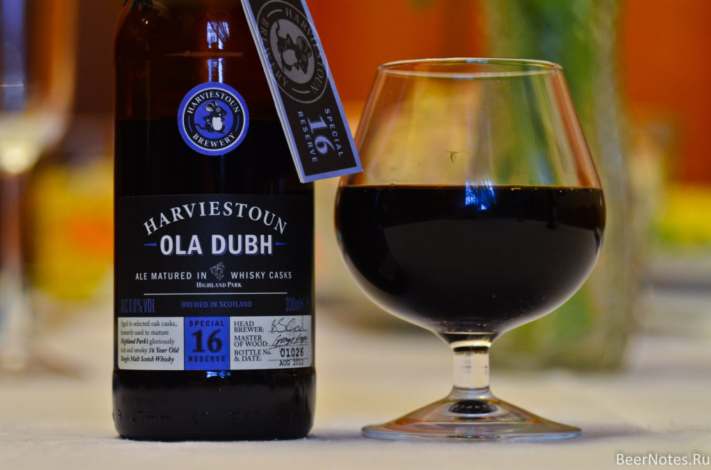 Harviestoun Ola Dubh (16 Year Old)2