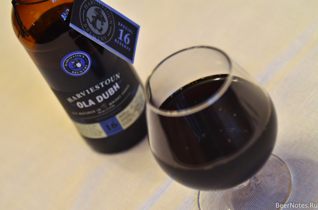 Harviestoun Ola Dubh (16 Year Old)3