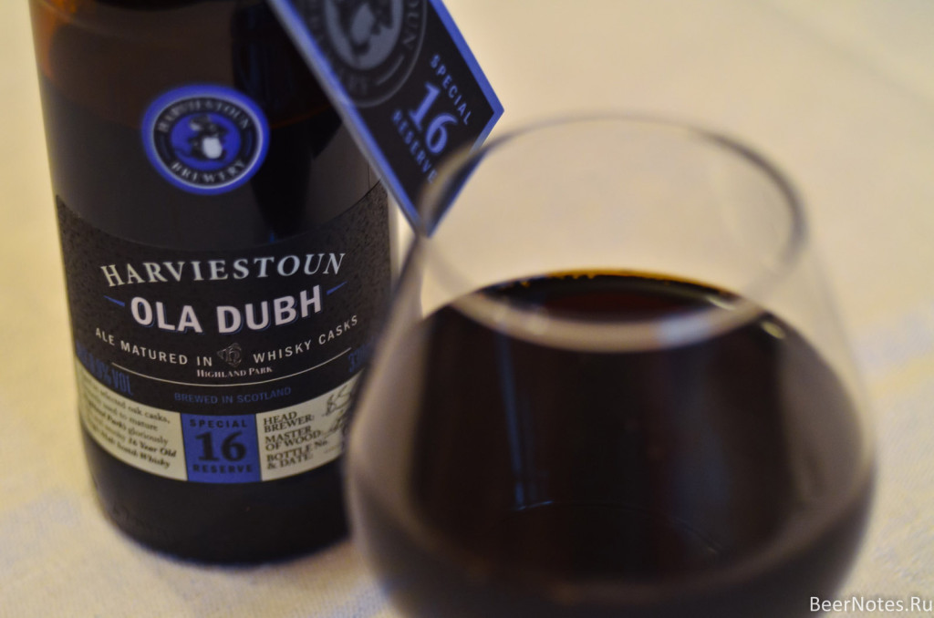 Harviestoun Ola Dubh (16 Year Old)4
