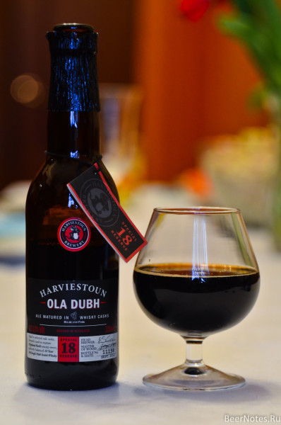 Harviestoun Ola Dubh (18 Year Old)