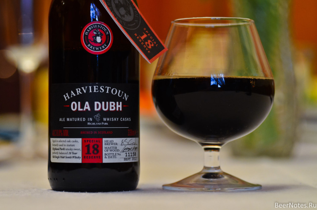 Harviestoun Ola Dubh (18 Year Old)2