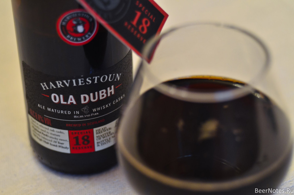 Harviestoun Ola Dubh (18 Year Old)4