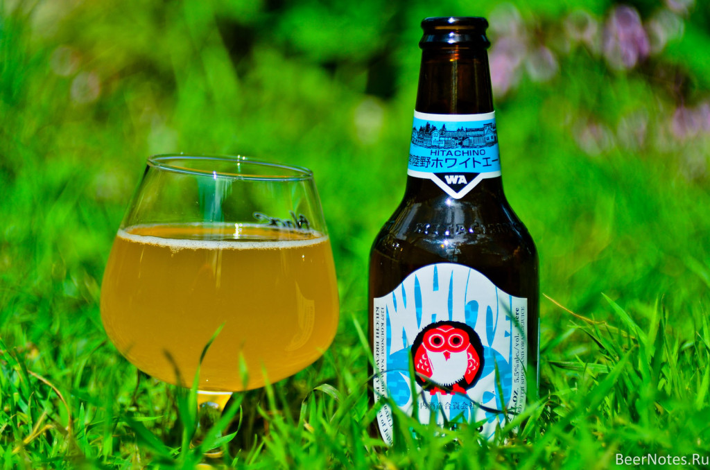 Hitachino Nest White Ale5