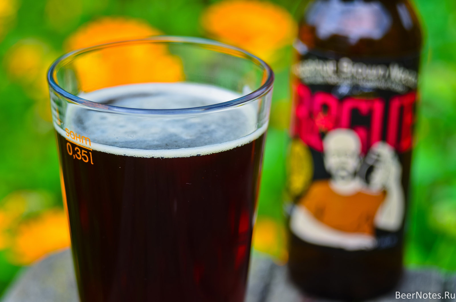 Rogue Hazelnut Brown Nectar6