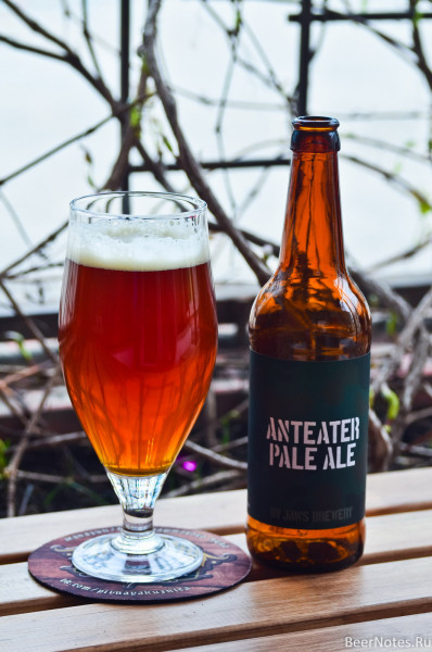 Jaws Anteater Pale Ale