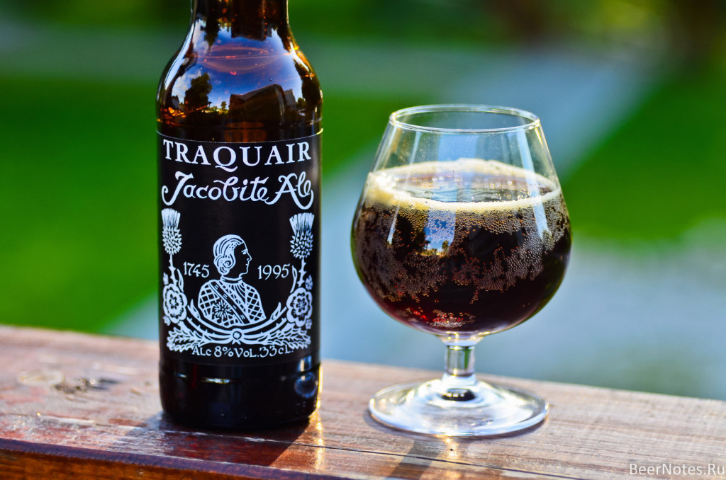 Traquair Jacobite Ale2